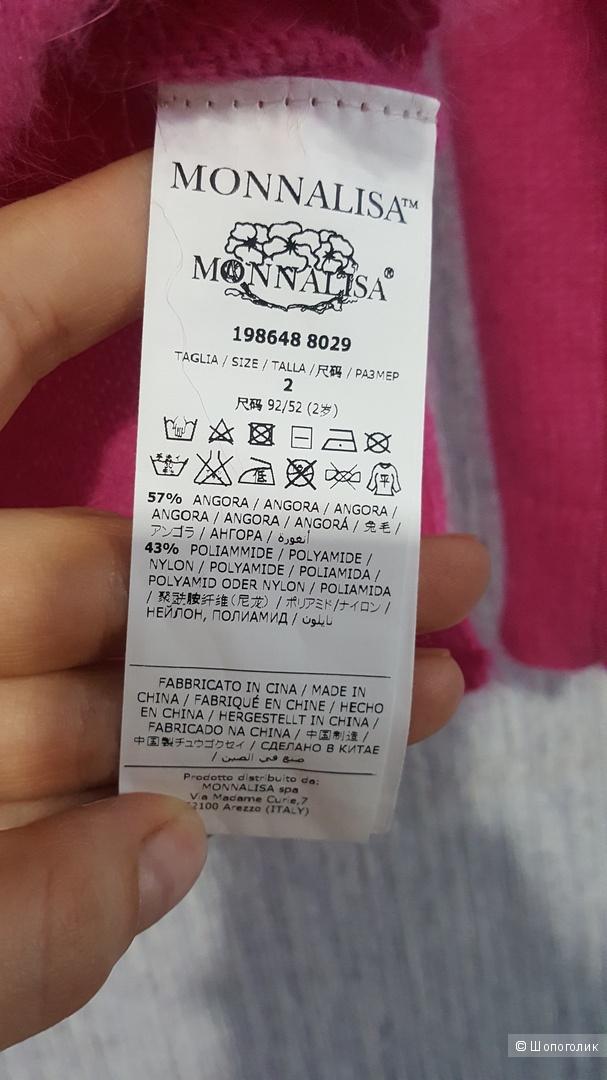 Свитер Monnalisa на 92см