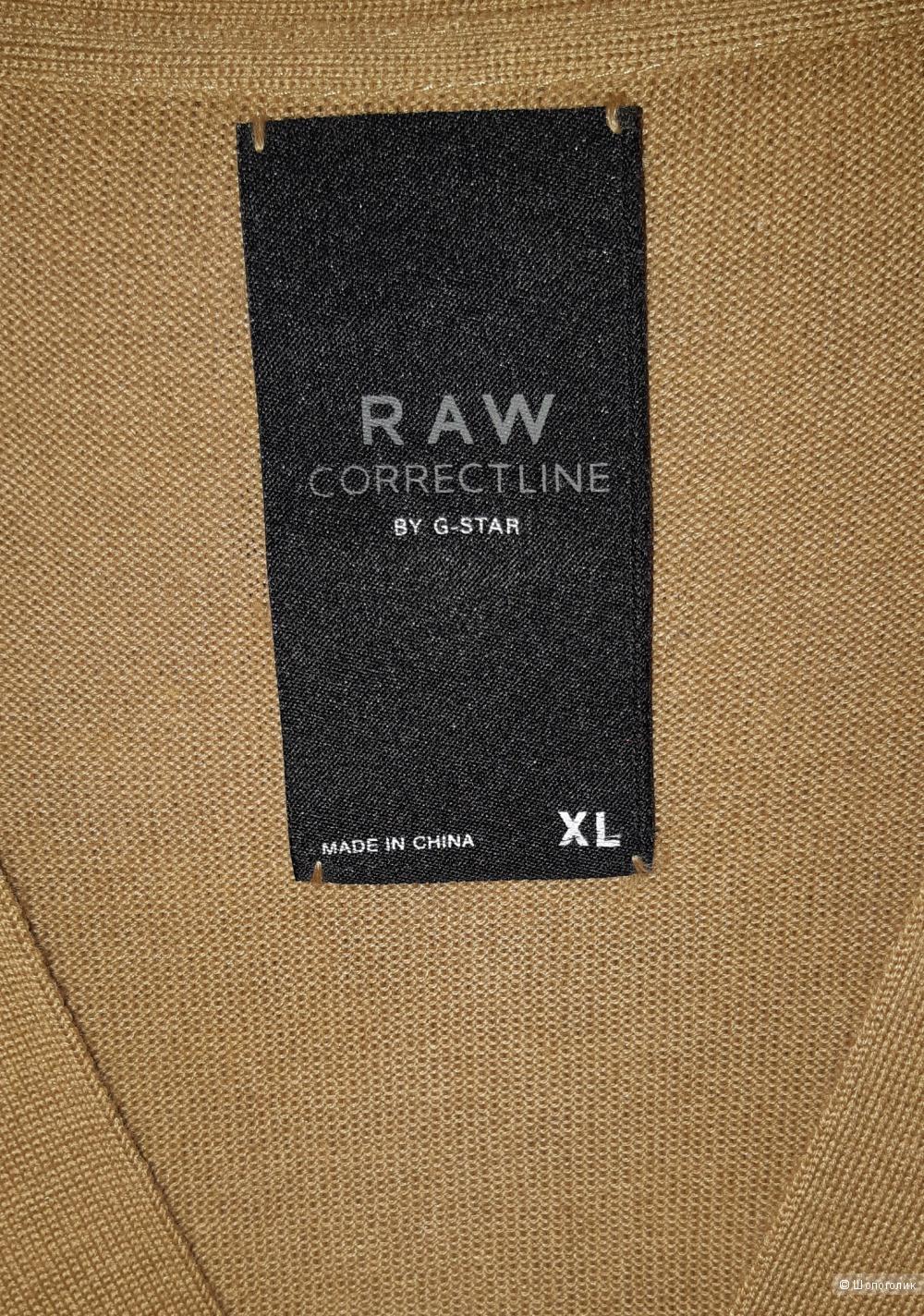 Мужской кардиган g-star raw, размер xl