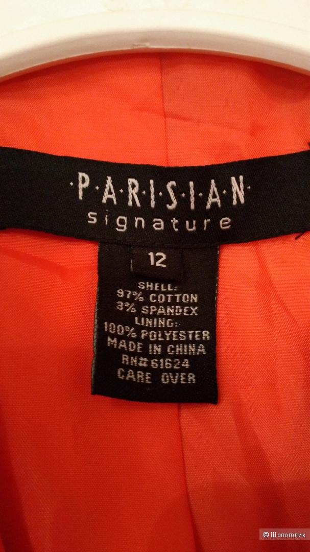 Тренч Parisian р.46-48