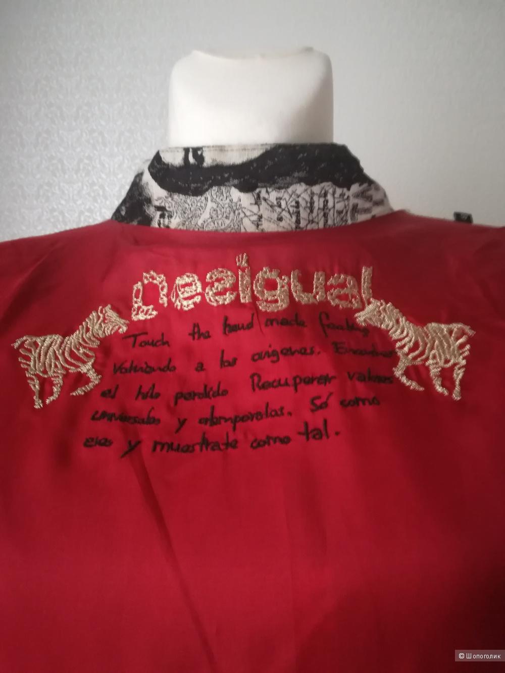 Пальто Desiqual,размер М/L