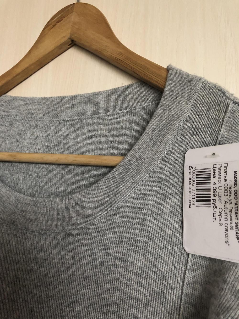 Платье No Name (размер U, RUS 42-46)