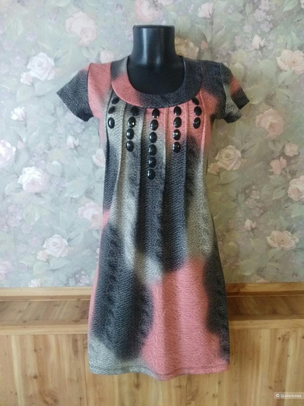 Платье TA.TU, размер 42-44