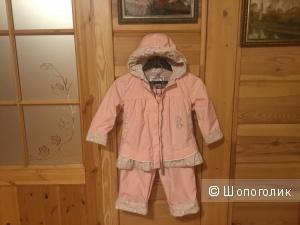 Демисезонный костюм KERRY p98 (рост 96-110см)