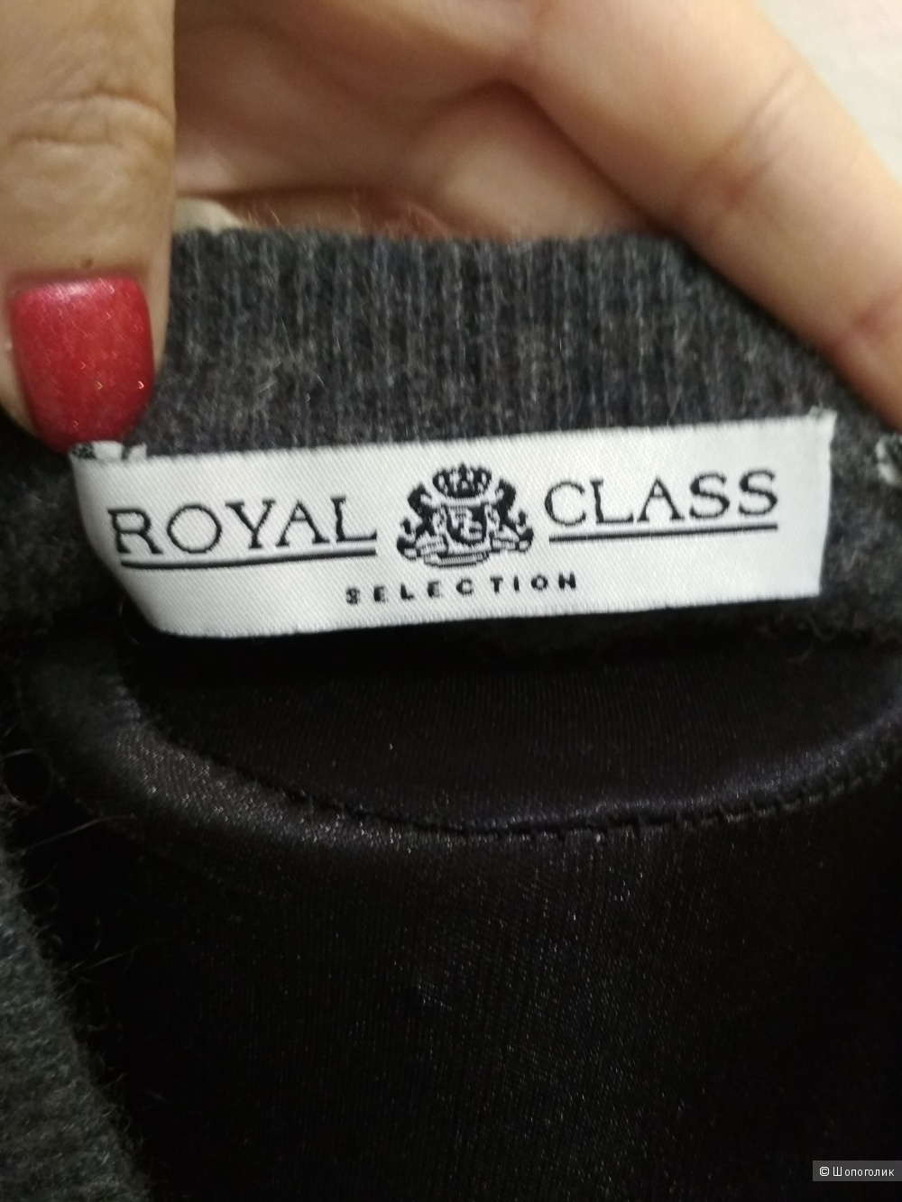 Джемпер Royal class, р.46-48