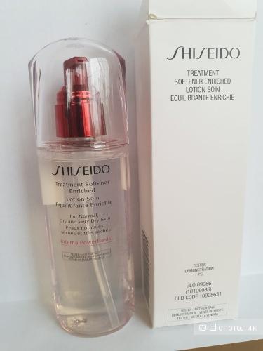 Shiseido Defend Preparation Treatment Softener Enriched Увлажняющий о софтнер для лица 150 мл.