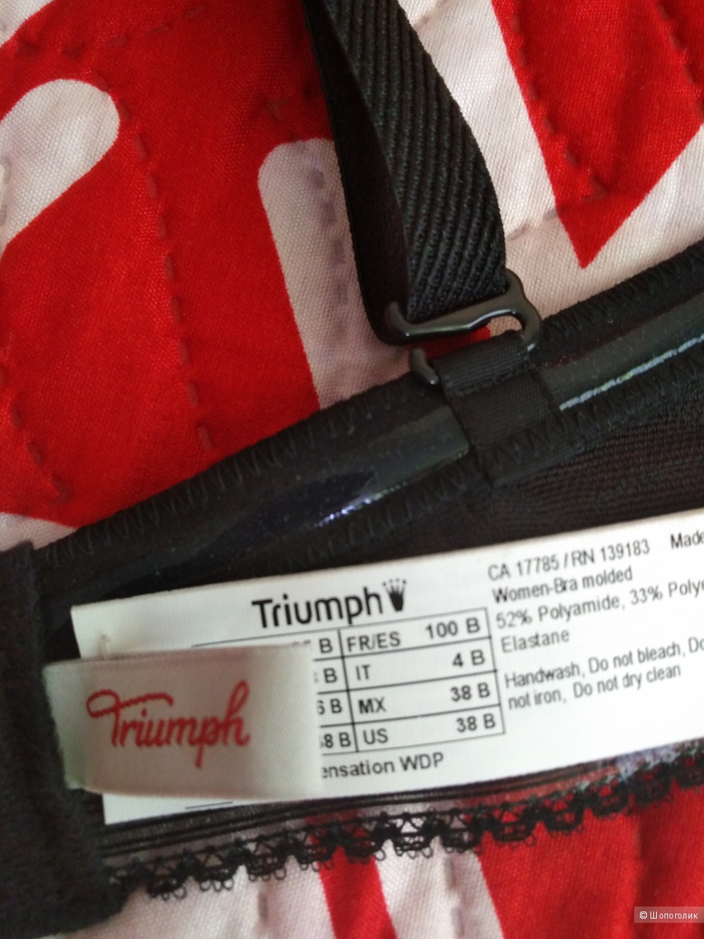 Бюстгальтер Triumph 85В