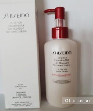 Shiseido Defend Preparation Extra Rich Cleansing Milk Насыщенная очищающее молочко для лица 125 мл.