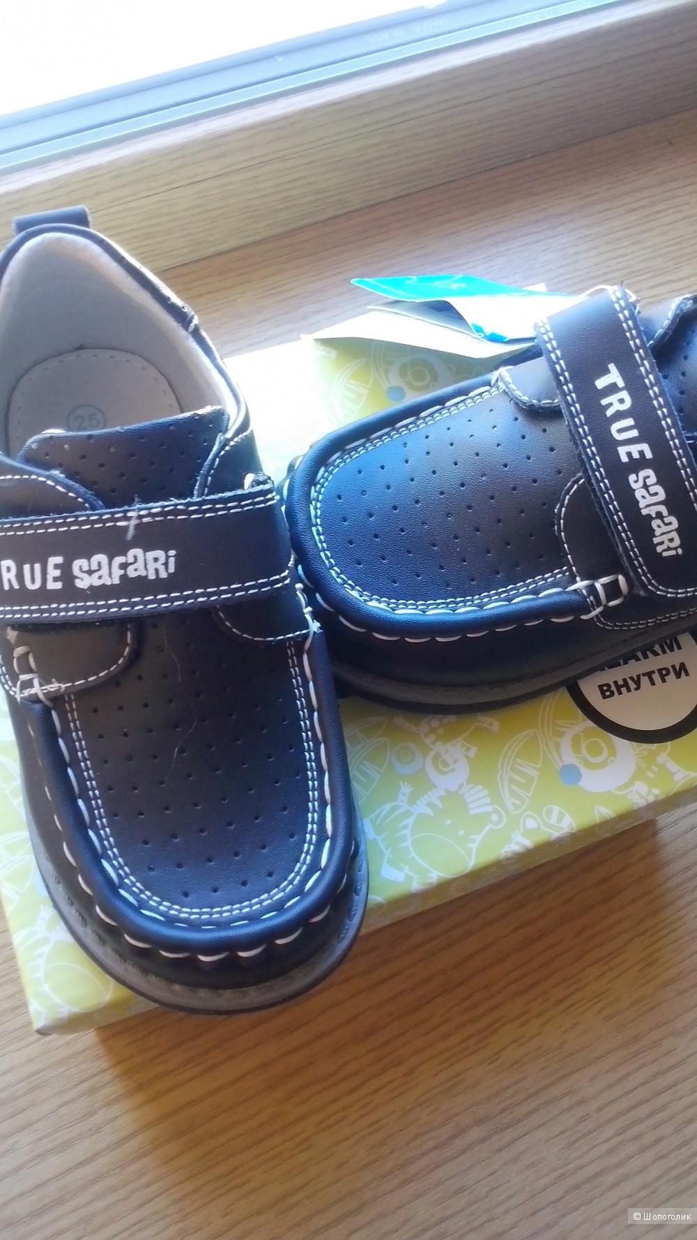 Туфли на мальчика 25 размер