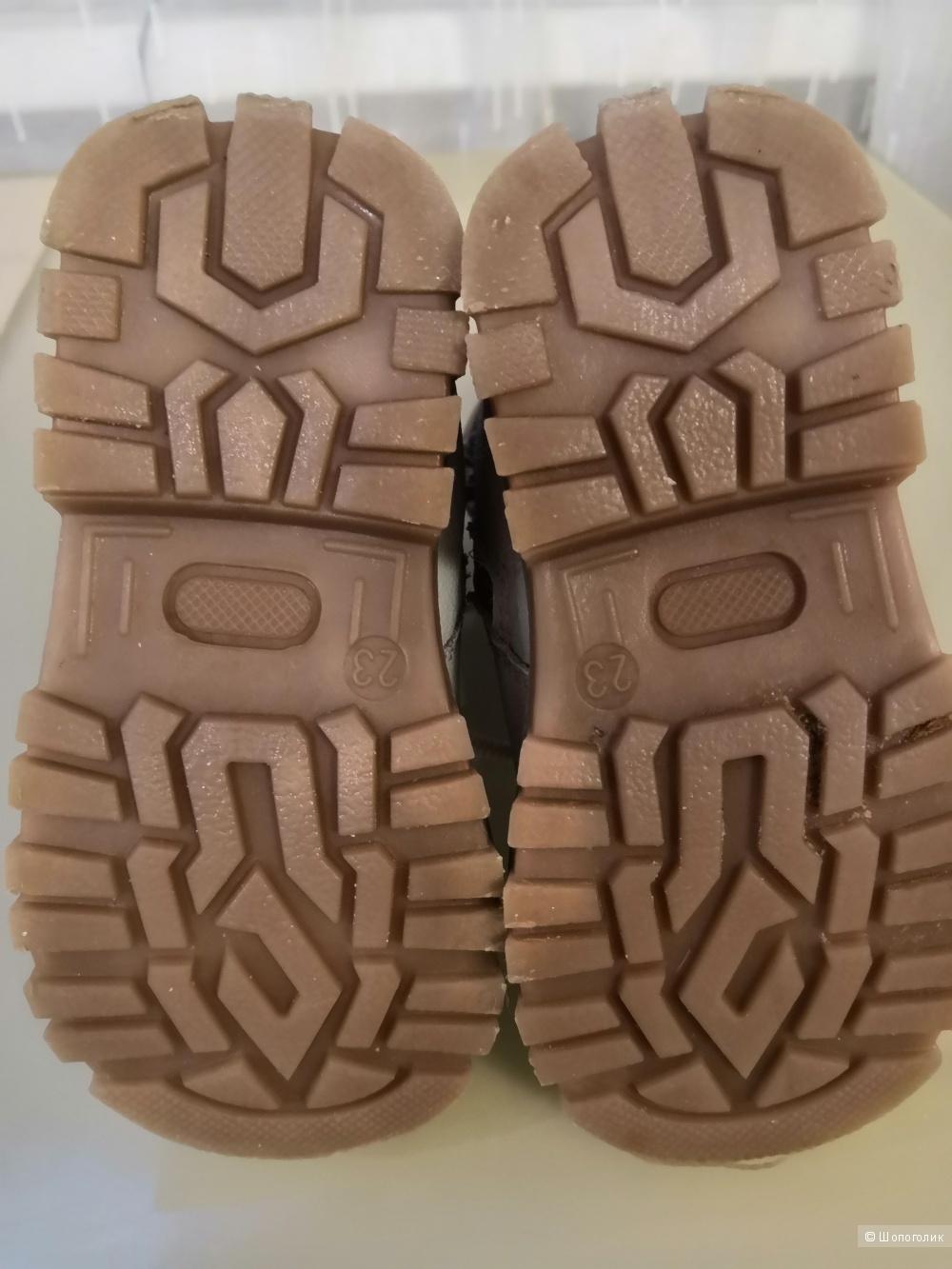 Ботиночки зимние Зебра 23 размер