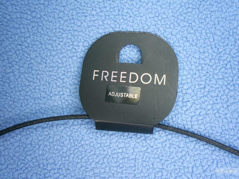 Подвеска Freedom .