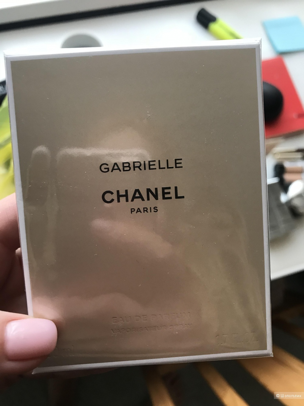 Chanel Gabriella 50 ml.