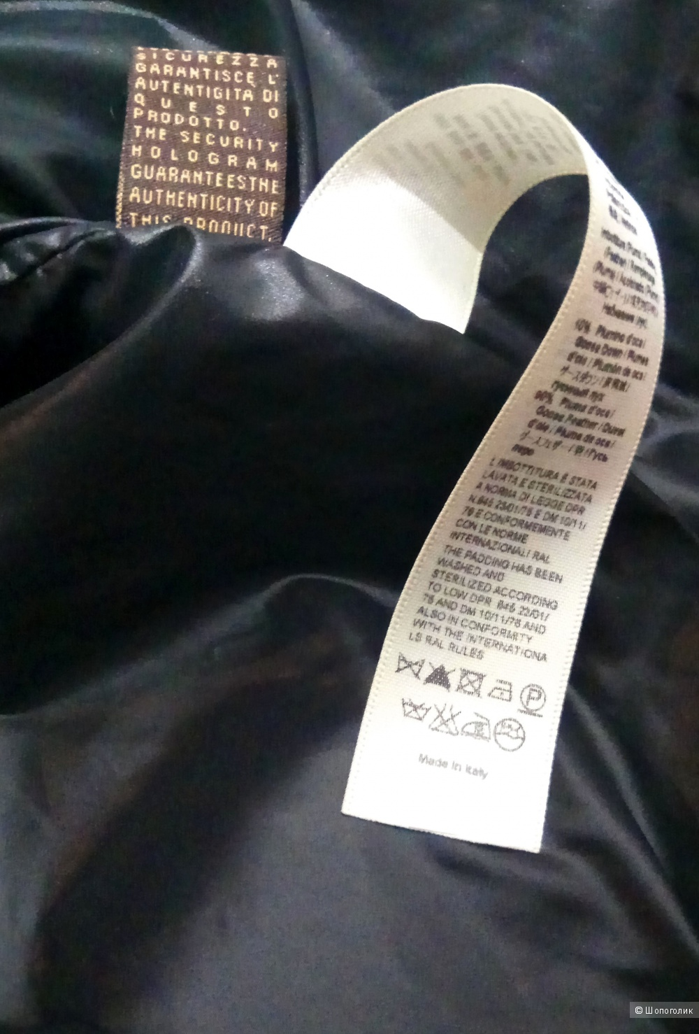 Куртка Roberto Cavalli размер 44