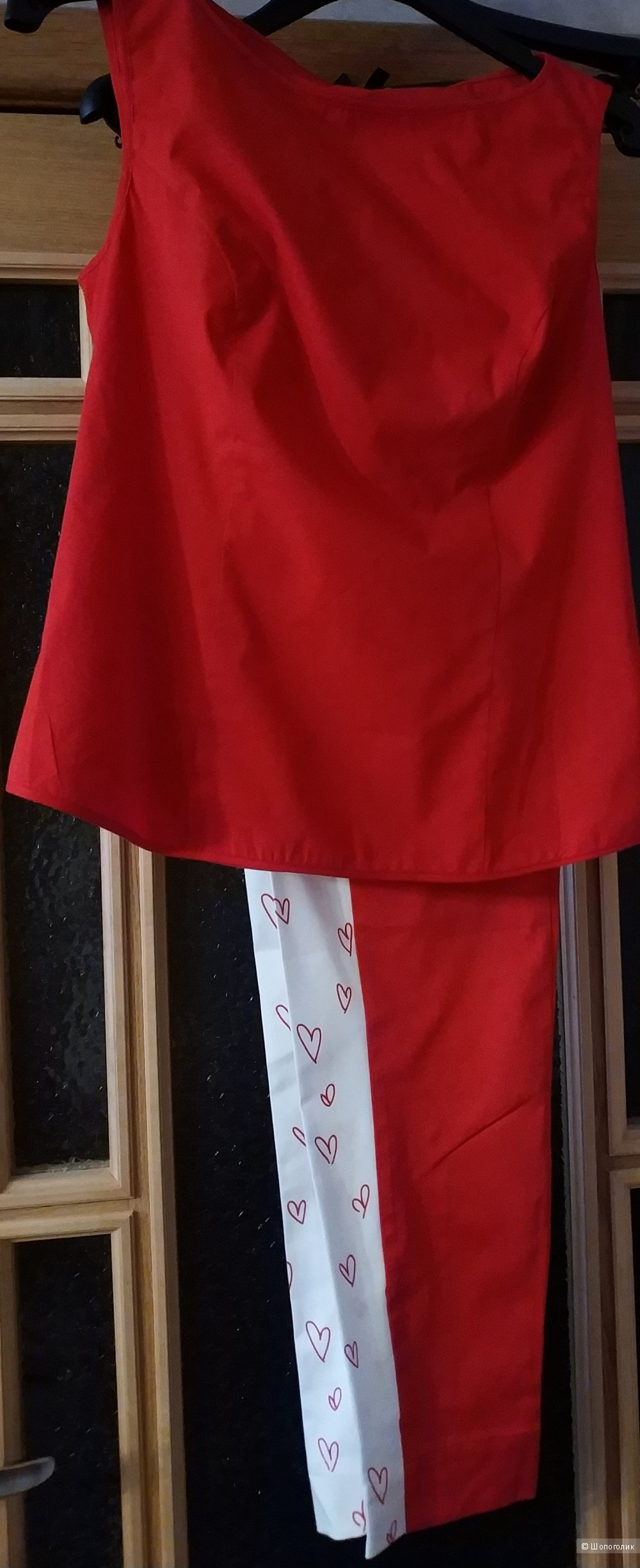 Комплект брючный Lakbi размер 46