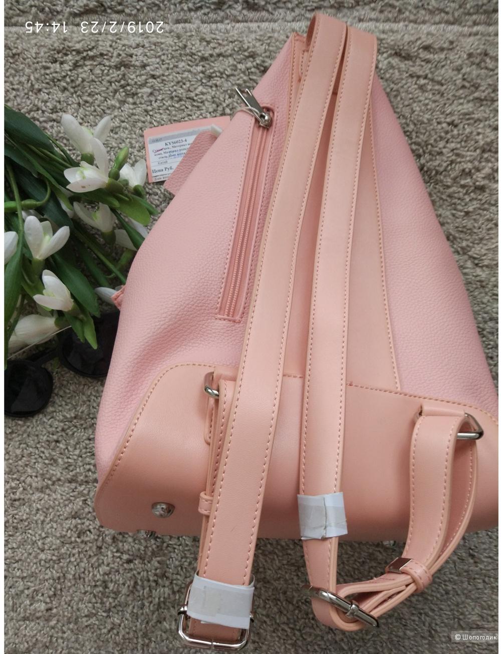 Розовый рюкзак Tervolina