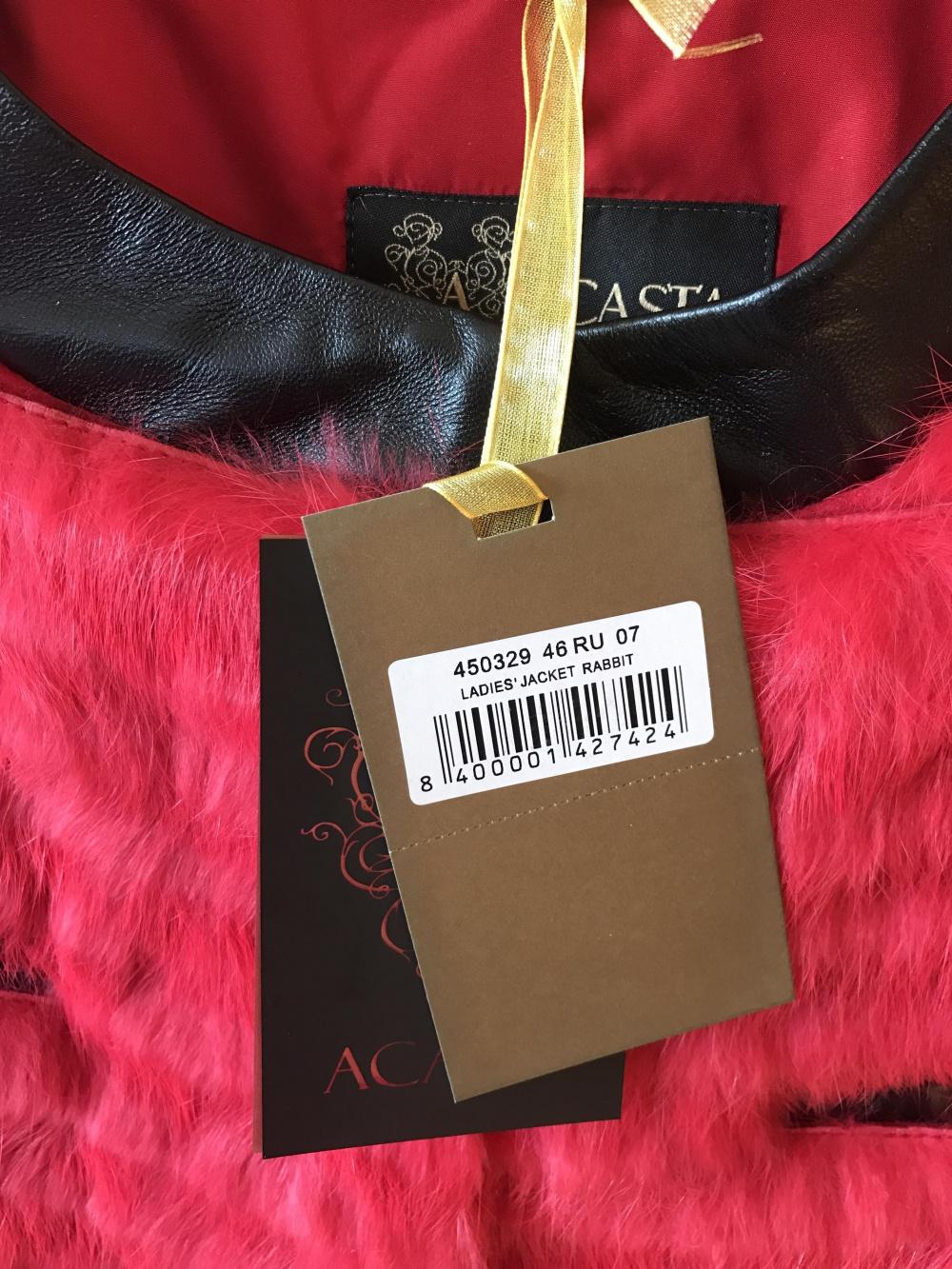 Куртка жакет Acasta размер 46