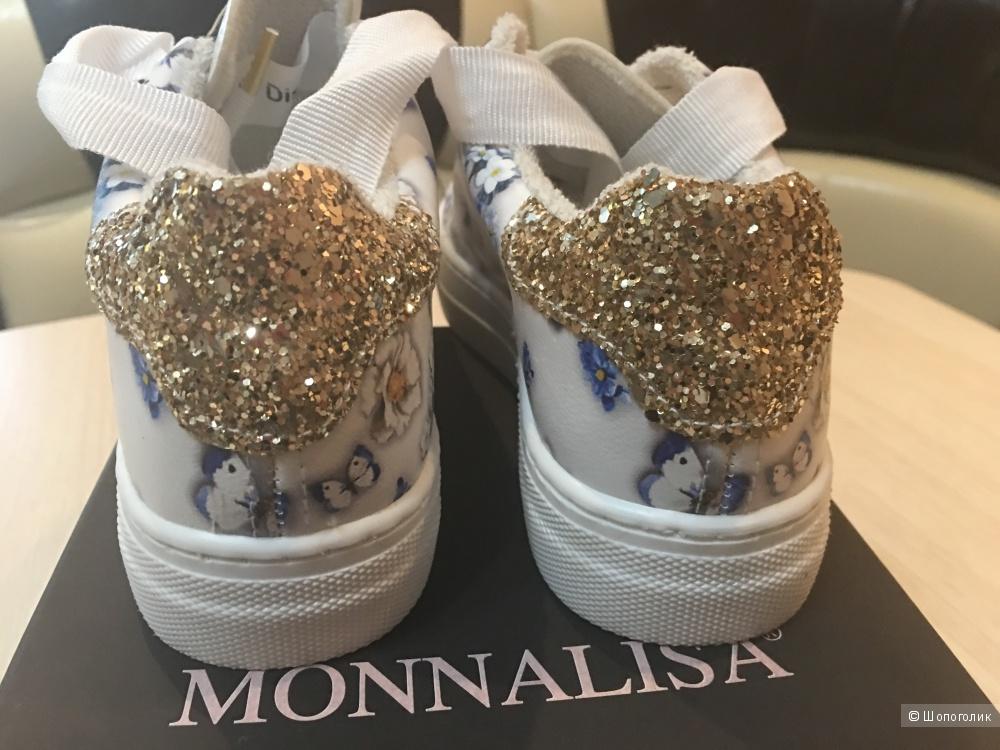 Кроссовки Monnalisa 31 размер