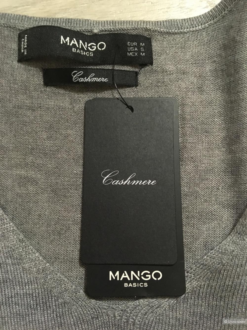 Кофта Mango M