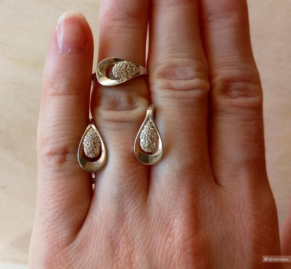Комплект серебряный серьги и кольцо размер 15