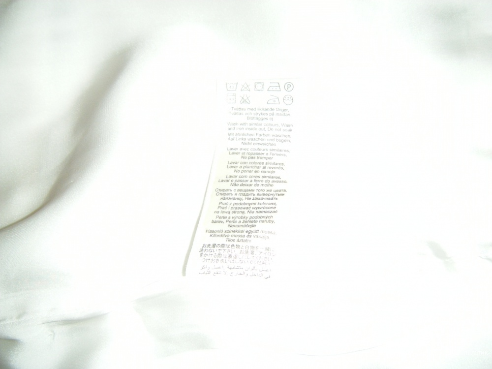 Юбка, In wear, р.42-44