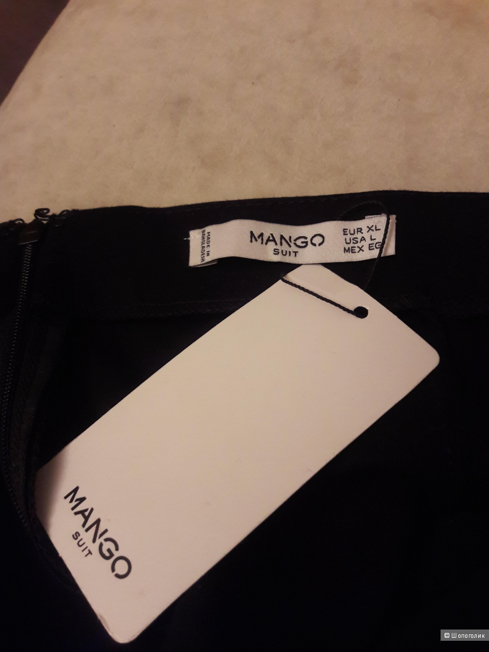 Юбка-карандаш, Mango suit, 48