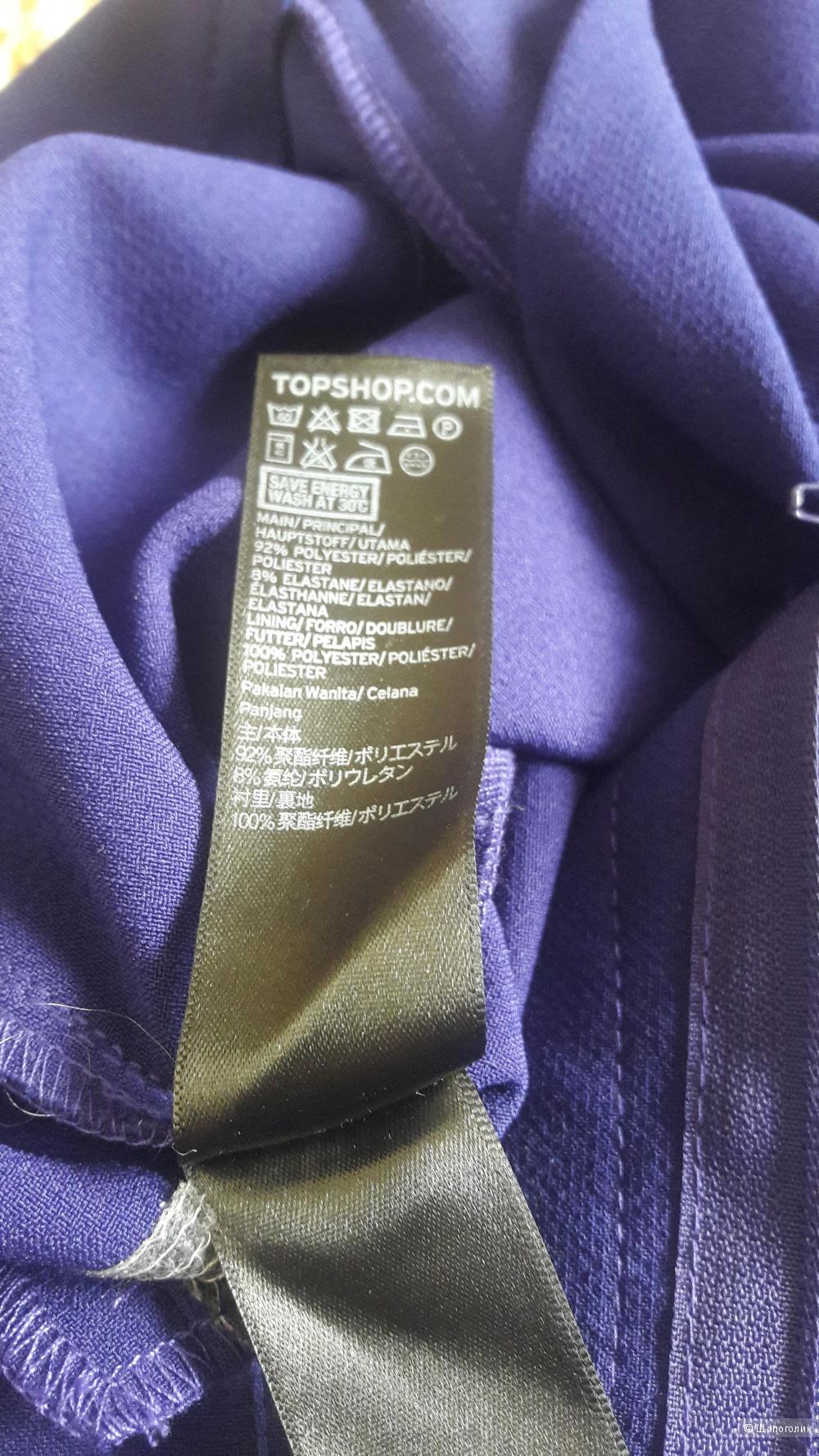 Брюки TOPSHOP, размер 42
