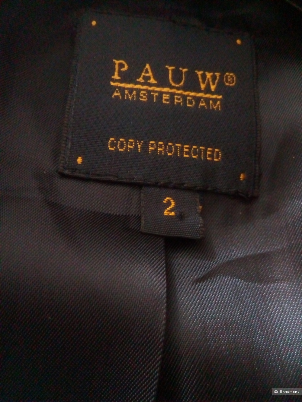 Пиджак PAUW, размер М