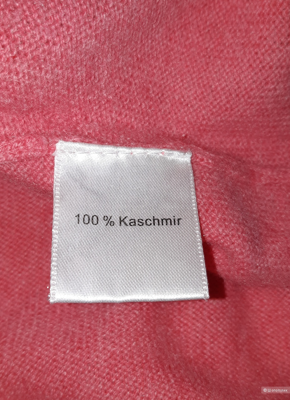Пуловер mazzini, размер 46+-