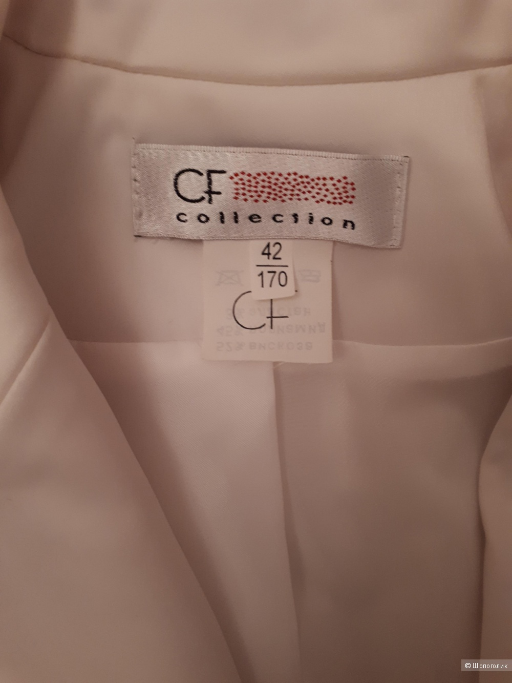 Жакет, CF-collection, 42 размер