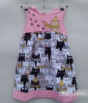 Платье сарафан LEMUR 110 см