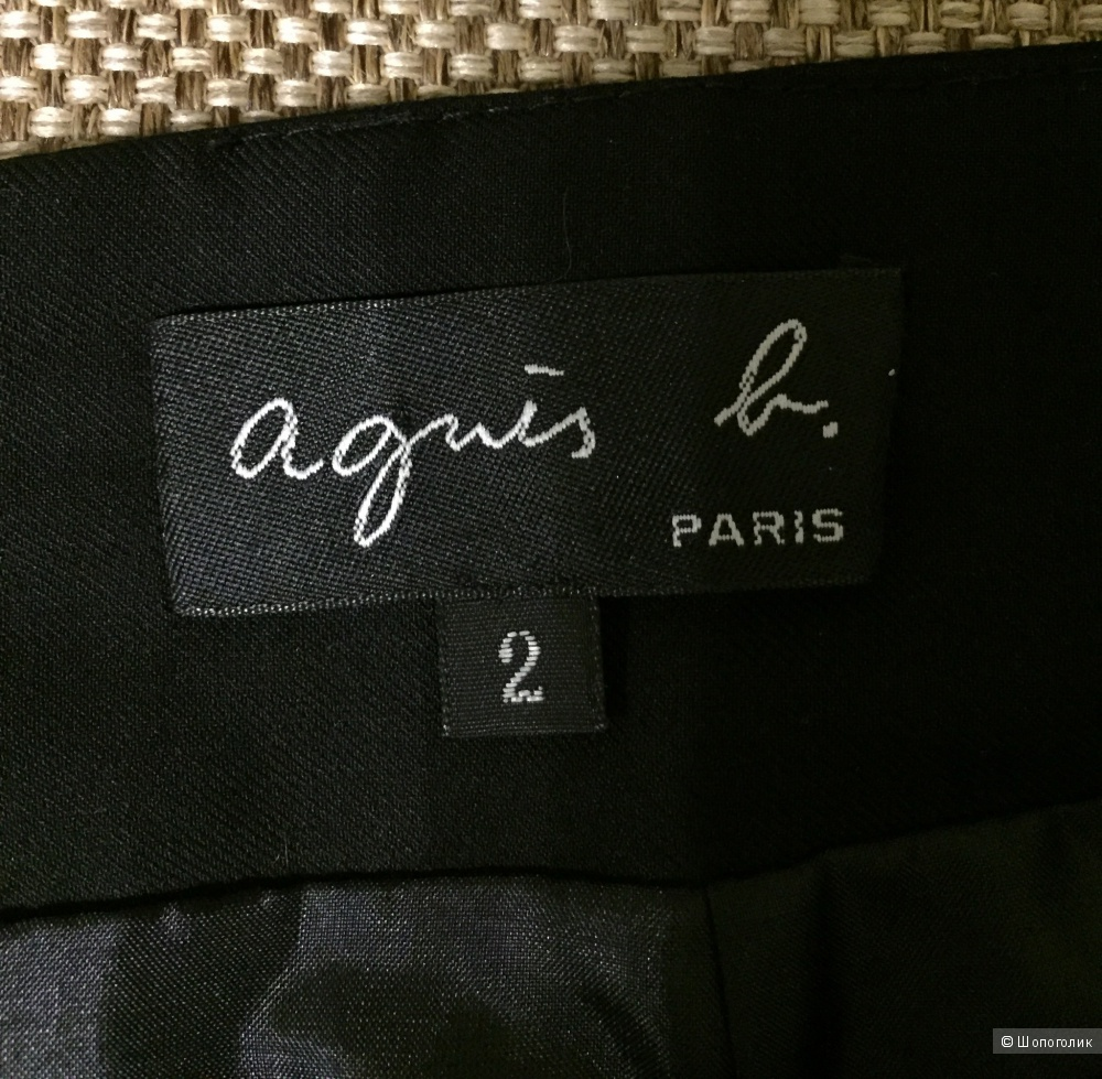 Юбка Agnes B 44 размер