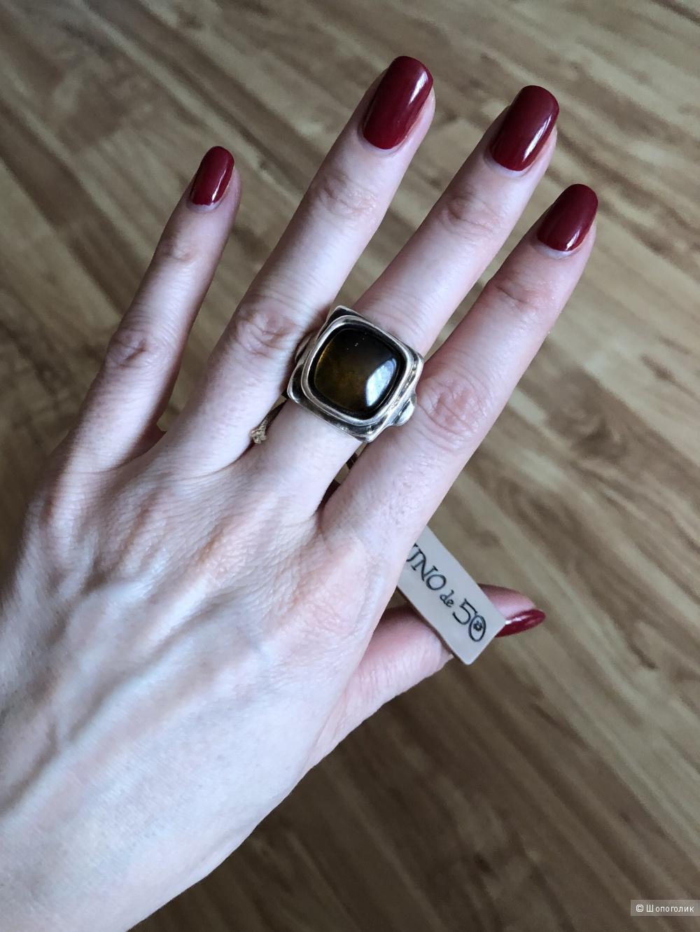 Кольцо UNO de 50, размер 17,5