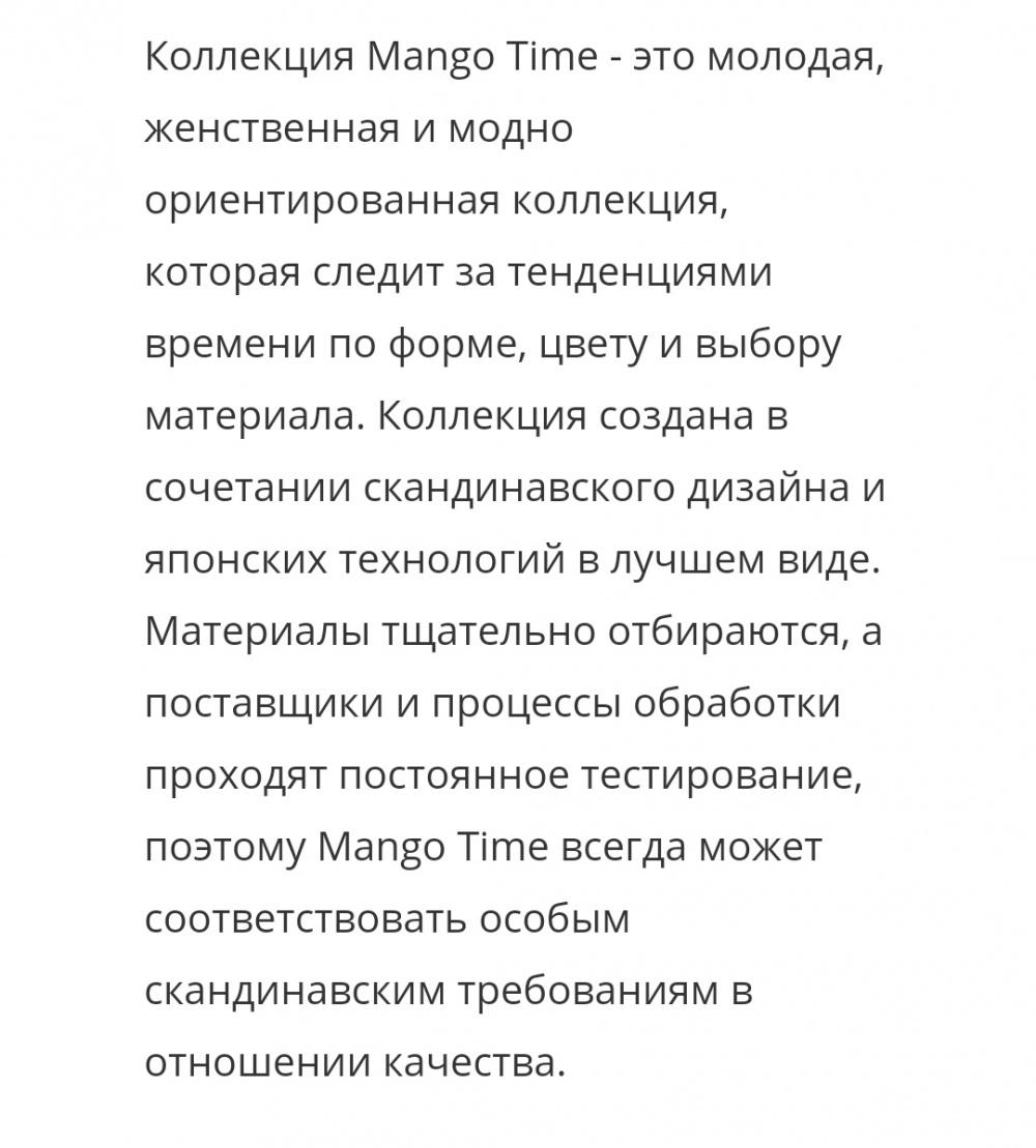 Часы manGo time,длина 21