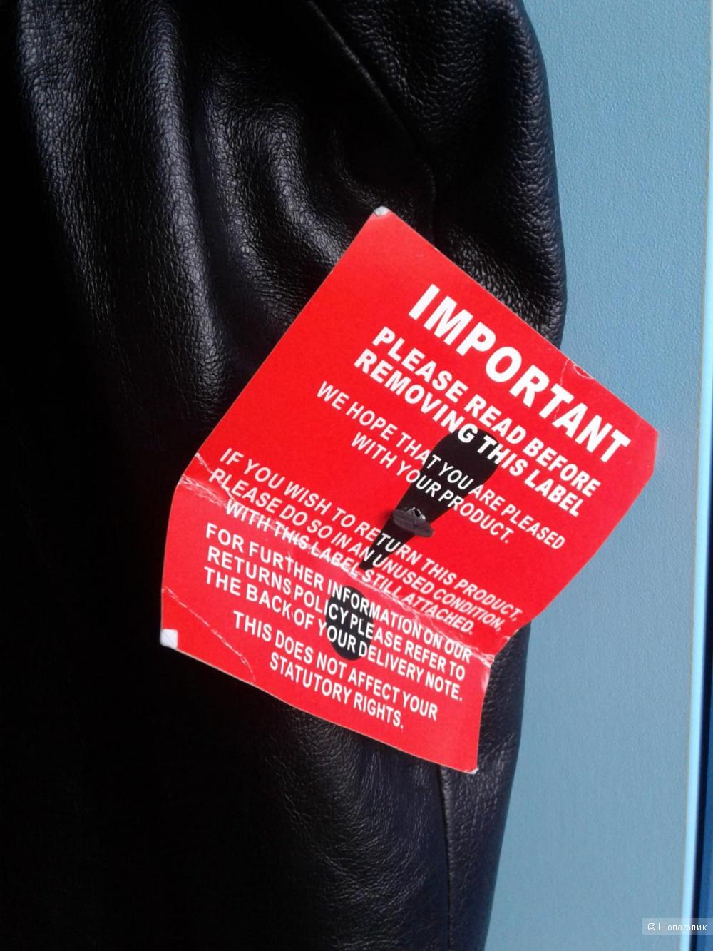Мужская кожаная куртка Barneys размер XL на рос. 52-56