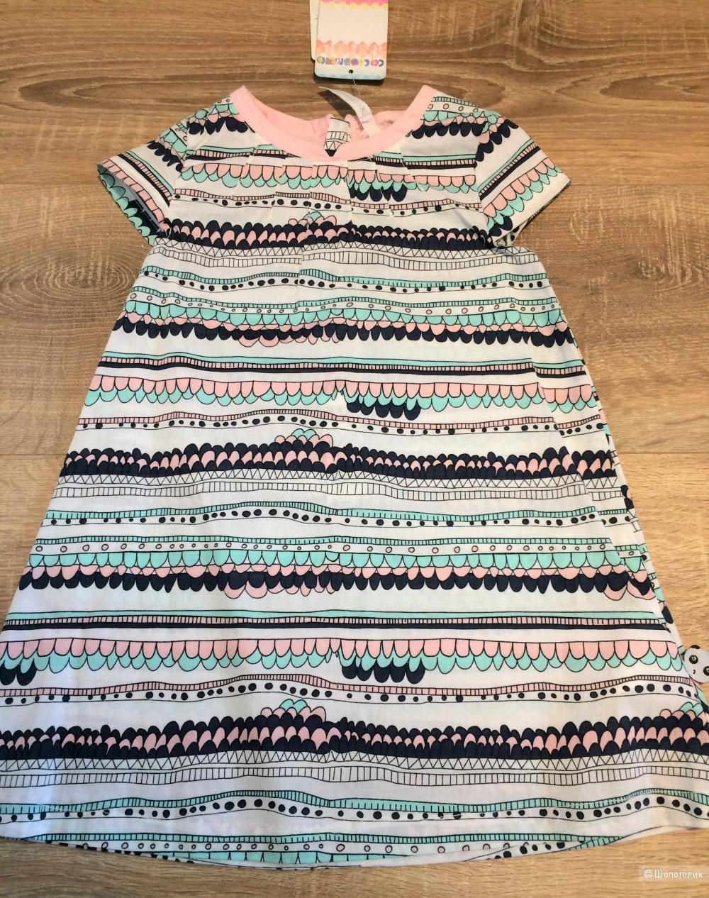 Платье Coccodrillo, 1,5-2 года