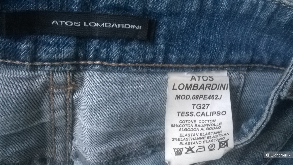 "Джинсы брюки ""ATOS  LOMBARDINI""   р.27/s   на 44"