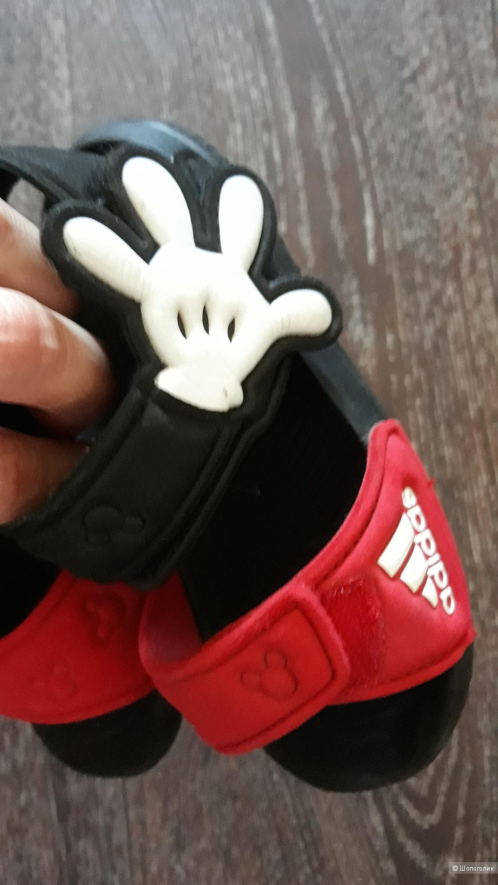 Сандали Adidas,размер 26