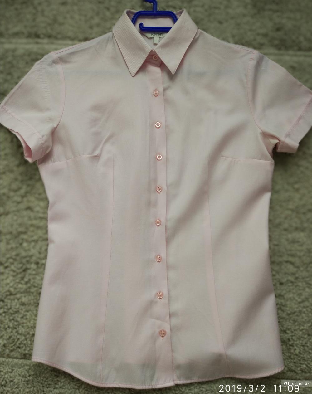 Рубашка Coton, 46 (рос), 38 (евр).