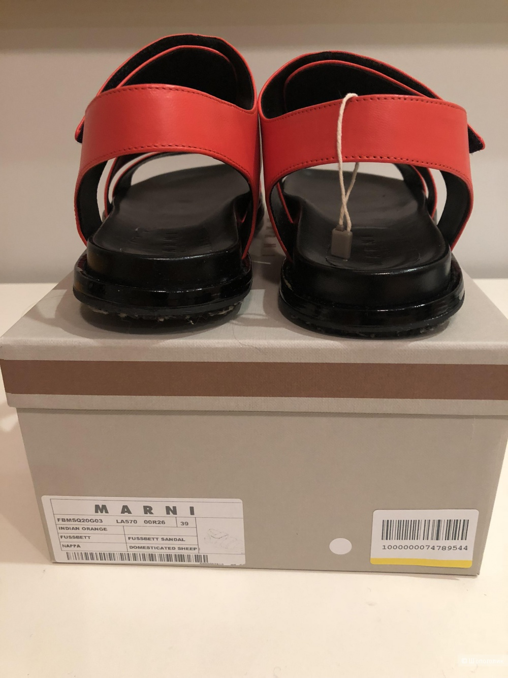 Сандалии Marni , 39 размер