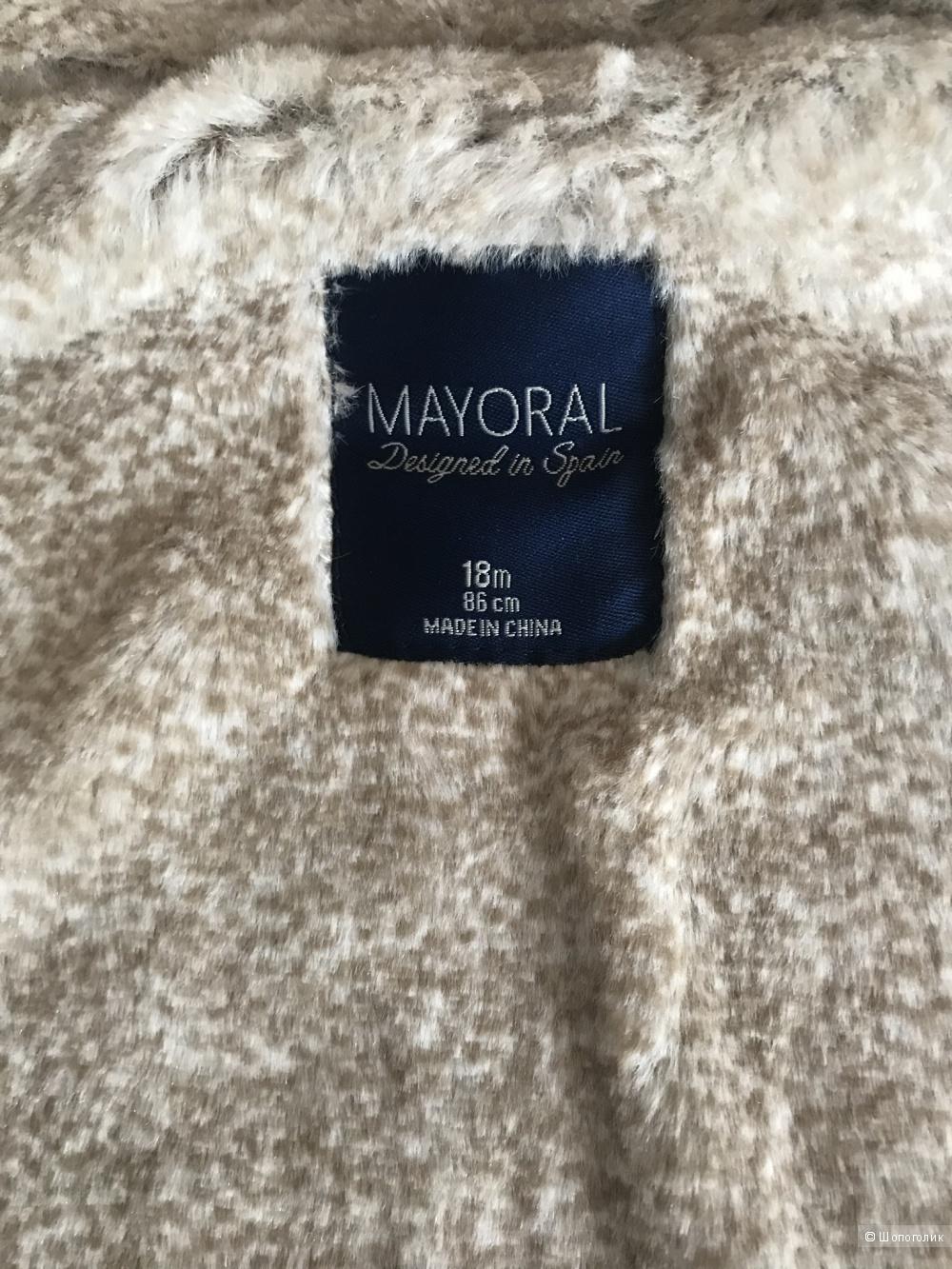 Жилетка Mayoral р. 86