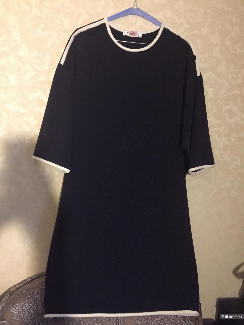 Платье Max Mara 46-48it