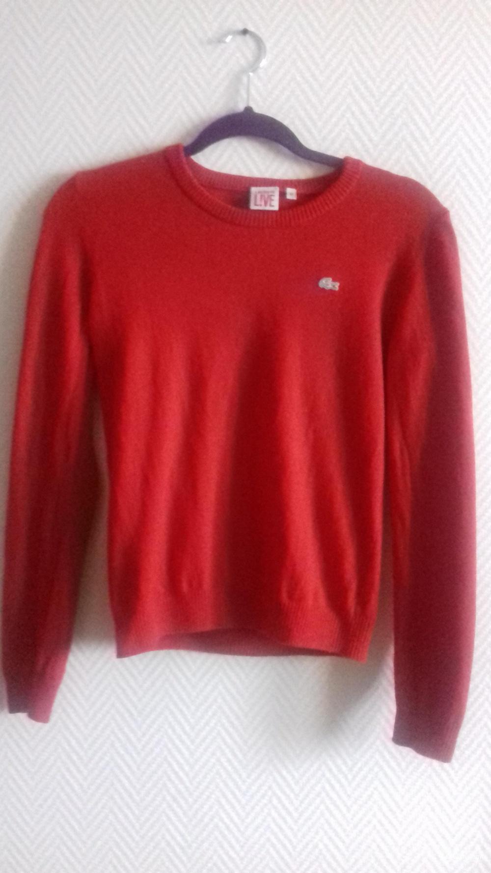 Пуловер Lacoste, 44 размер