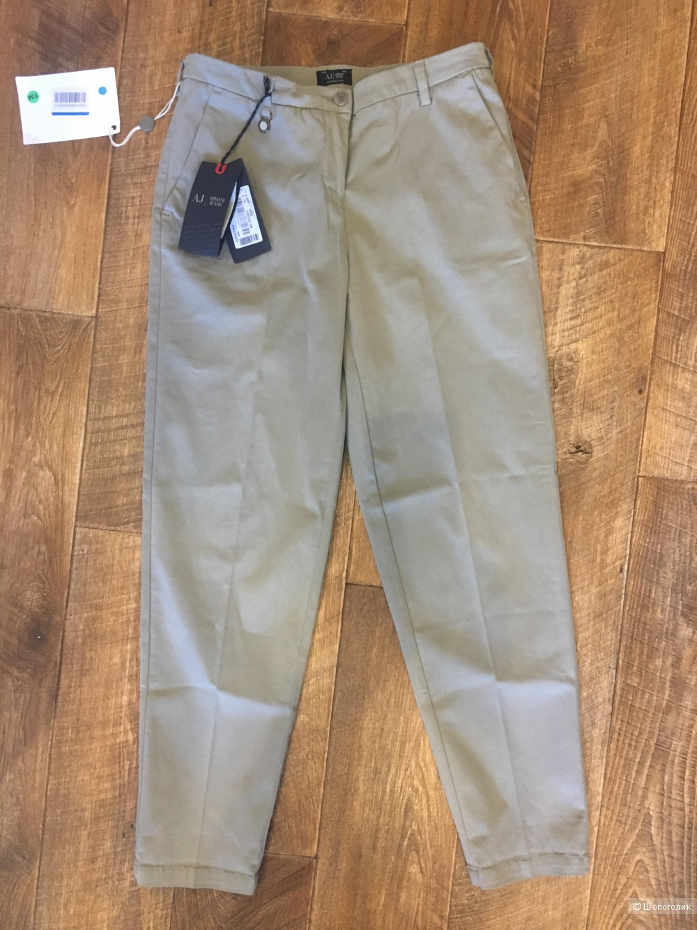 Брюки Armani Jeans 44-46 размер