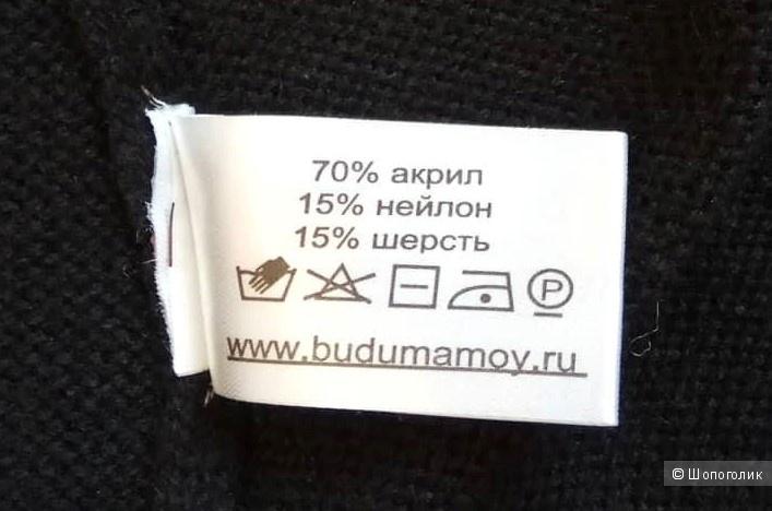 Пончо Mam to be,one size