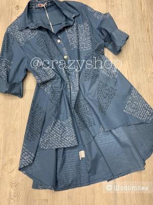 Платье PAPER ITALY NC, oversize