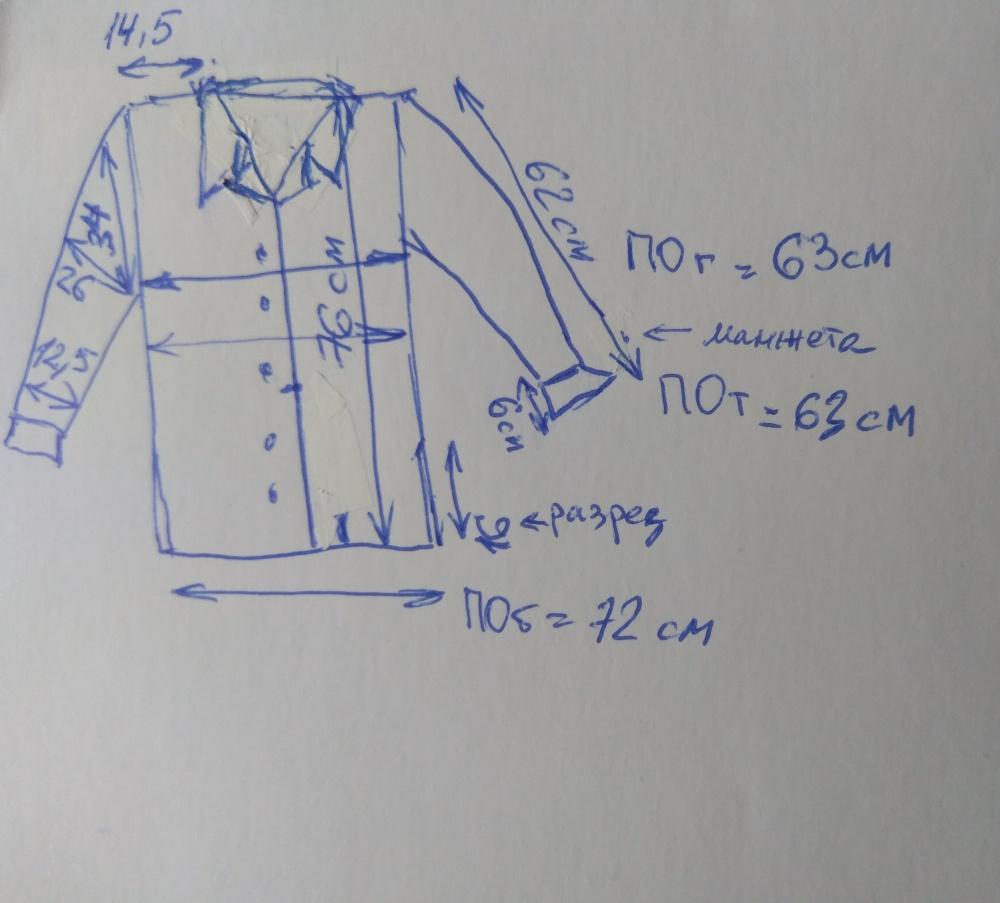 Блузка = рубашка  ROYAL FASHION,   размер  56-60+ (рос)