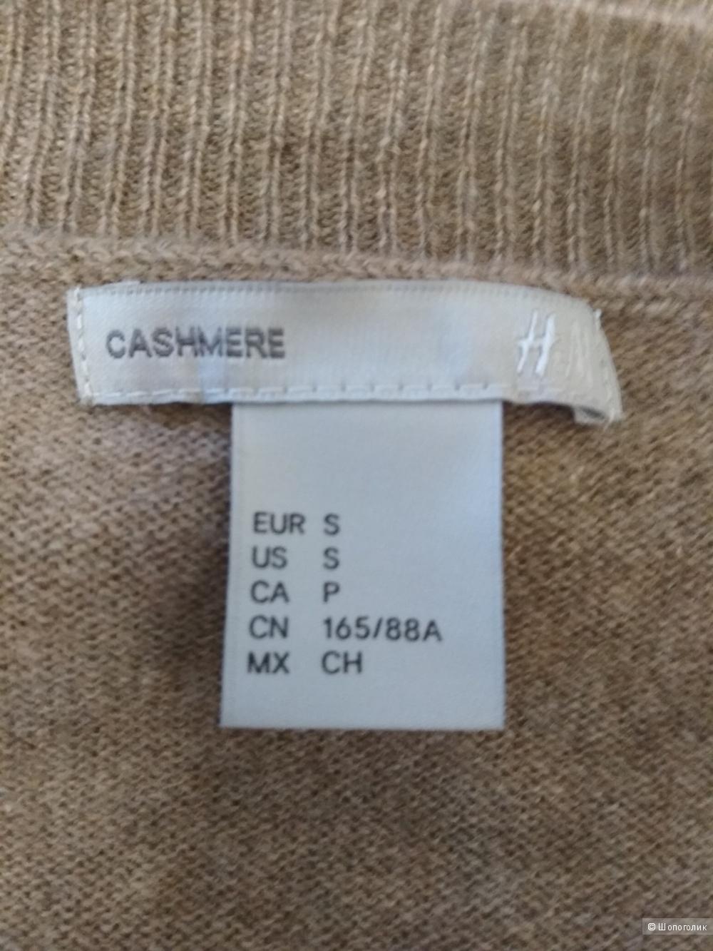 Кашемировый джемпер H&M, р. 46-48