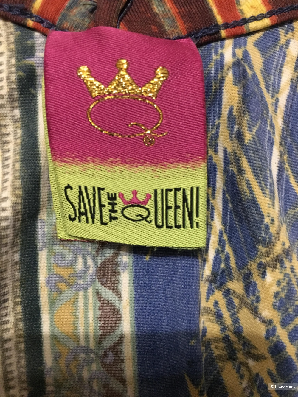 Лонгслив Save the Queen!, M (46)