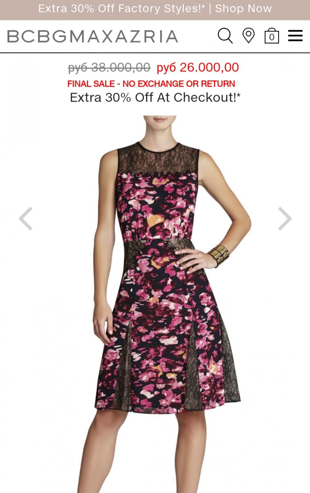 Платье Bcbg Maxazria, размер XS