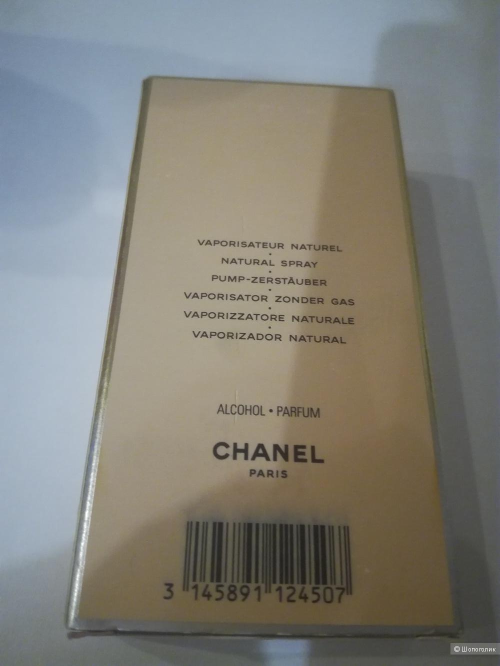 Туалетная вода Allure, Chanel 50 мл.