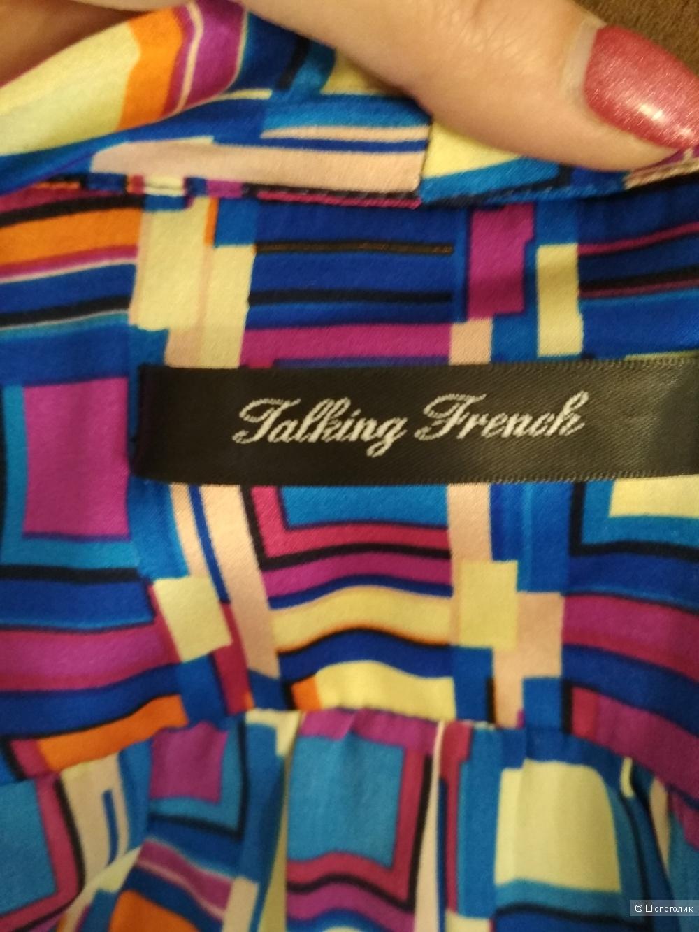 Шелковое платье  Talking French, р. 44-46